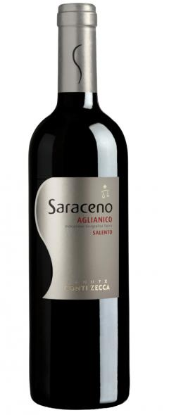 Aglianico - Red Wine  - Make Italy