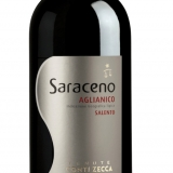 Aglianico - Red Wine  - Make Italy