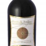 Fiano de Avellino - Vino Blanco - Make Italy