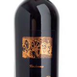 San Giovese IGT